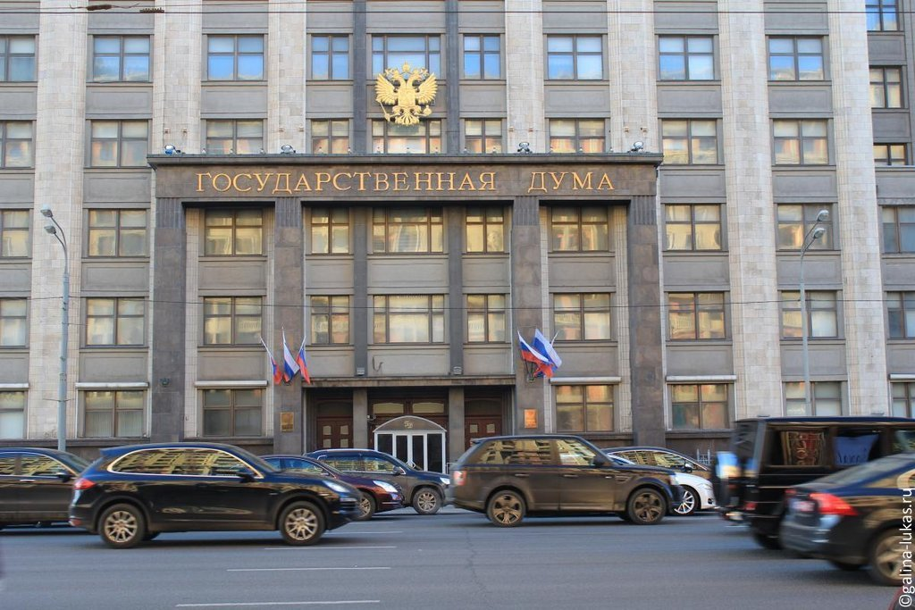 On June 20, 2019, issues of development of information and communication cooperation in the CSTO space will be discussed in the State Duma of the Russian Federation