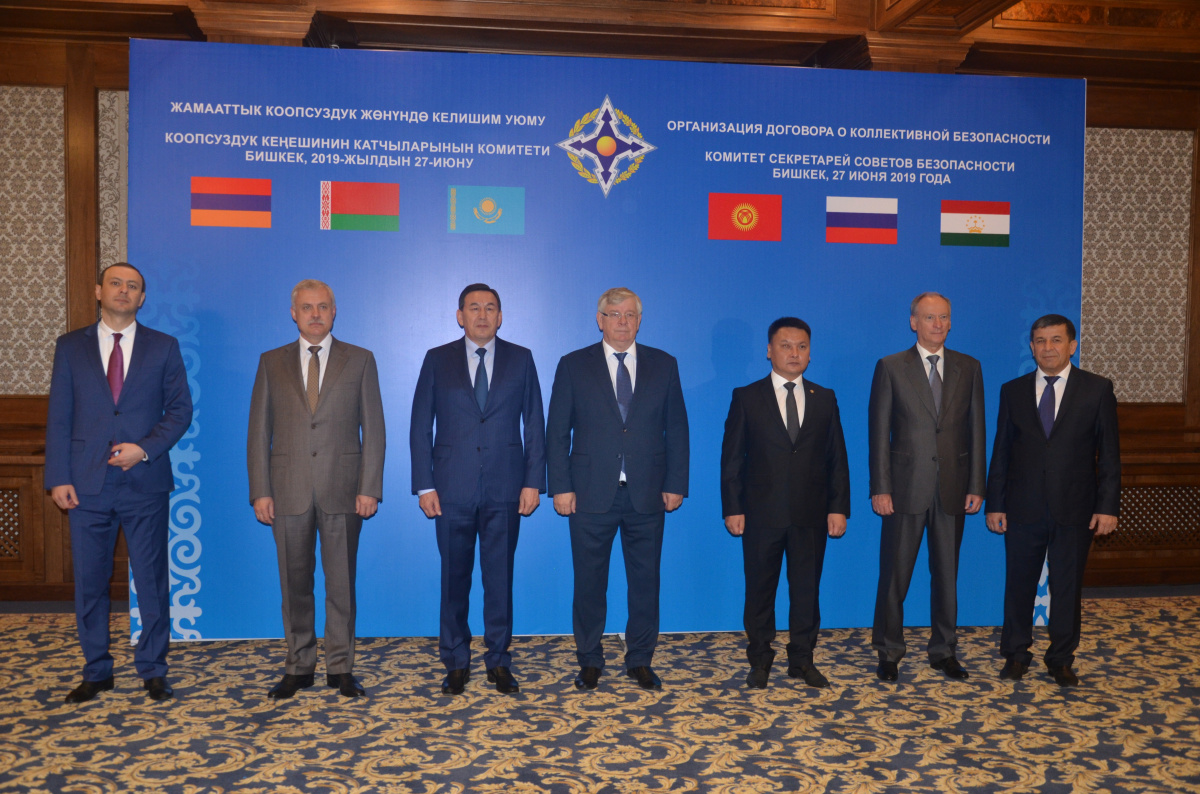 On June 27, at a meeting in Bishkek, the Committee of Secretaries of Security Councils of the CSTO discussed the situation in Afghanistan and additional measures taken to counter international terrorism and extremism, taken in the format of Organization