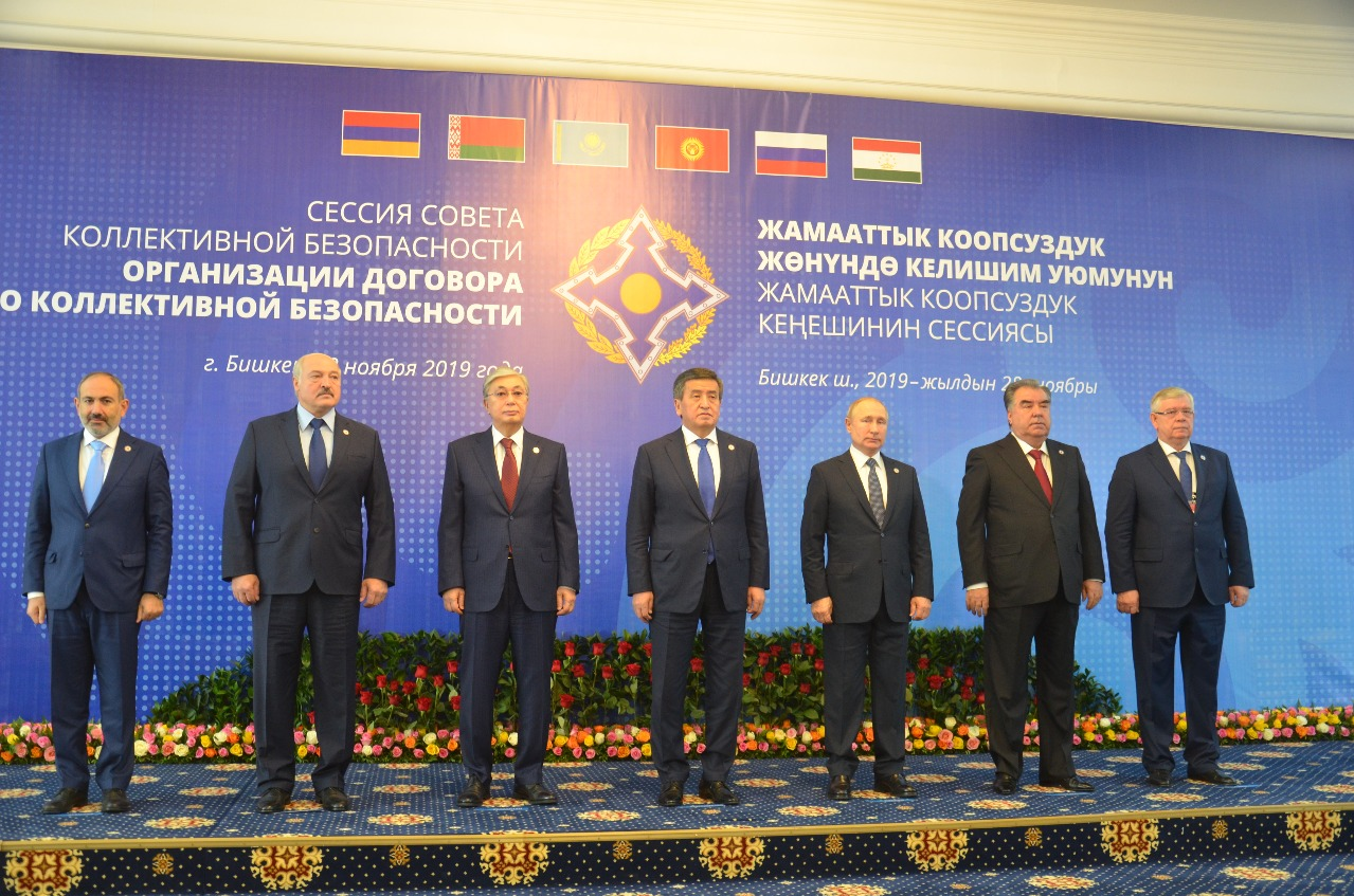 On November 28, 2019, a session of the CSTO Collective Security Council was held in Bishkek