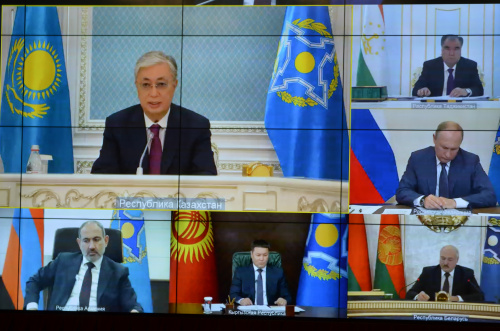 DECLARATION of the Collective Security Council of the Collective Security Treaty Organization.  It has been adopted by the results of the CSTO CSC session on December 2, 2020
