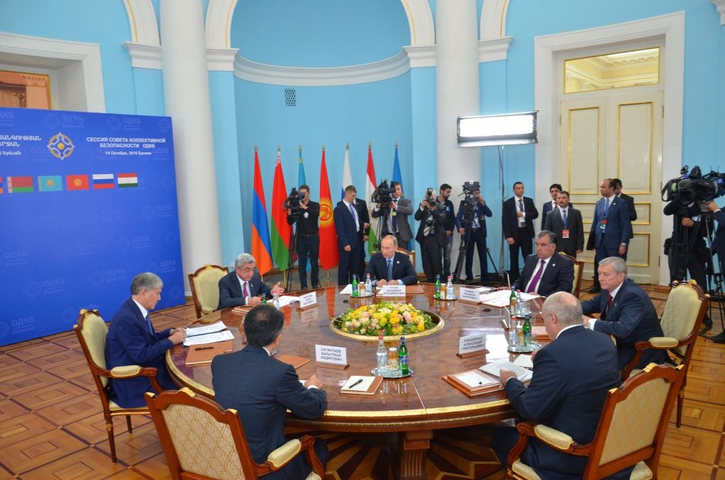 On October 14, 2016, the CSTO Collective Security Council in Yerevan adopted a decision on approval of the Collective Security Strategy until 2025, as well as on additional measures to combat terrorism and create a Crisis Response Center
