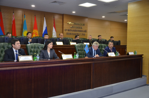 CSTO Agrees on a Plan for a Regional Operation to Combat Illegal Migration in 2020